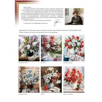 """059-AB Картина по номерам """"Лилии"""" (40х50 см)"""
