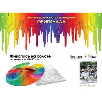 "070-AB Картина по номерам ""На летней веранде"" (40х50 см)"