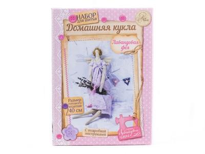 """82963 Набор для шитья """"Тильда"""" (Домашняя кукла """"Лавандовая фея"""")"""