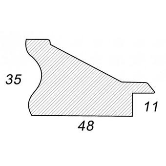 Багетная рама 1760-BL Kimberly (для работ размером 30*40 см)