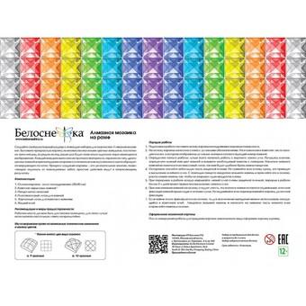 "387-ST-S Алмазная мозаика на подрамнике ""Франция. Ракамадур"" (40х50 см)"