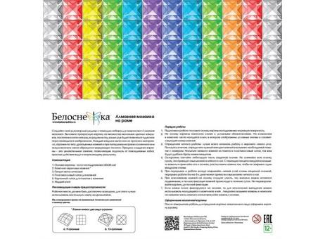 "359-ST-S Алмазная мозаика на подрамнике ""Кот в окошке"" (30х30 см)"