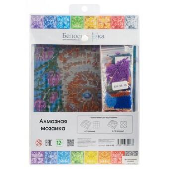 "426-ST-PS Алмазная мозаика в пакете ""Путешествие"" (20х25 см)"
