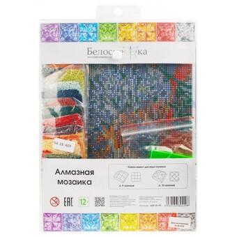 """429-ST-PS Алмазная мозаика в пакете """"Ёжик в осеннем лесу"""" (20х25 см)"""