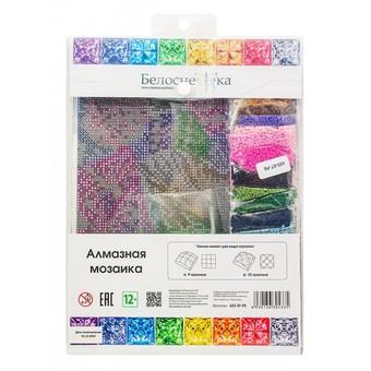 """433-ST-PS Алмазная мозаика в пакете """"Моя новая шляпа"""" (20х25 см)"""