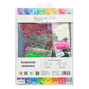 "434-ST-PS Алмазная мозаика в пакете ""Канун Нового года"" (20х25 см)"