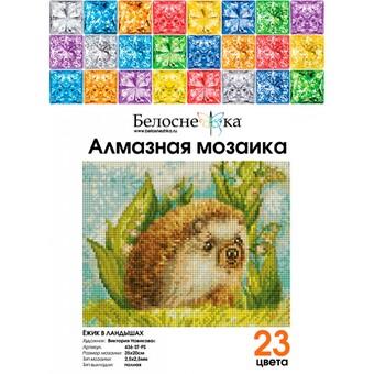 """436-ST-PS Алмазная мозаика в пакете """"Ёжик в ландышах"""" (20х25 см)"""