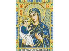 """070-ST-S Алмазная мозаика на подрамнике """"Икона Божией матери Иерусалимская"""" (30х40 см)"""