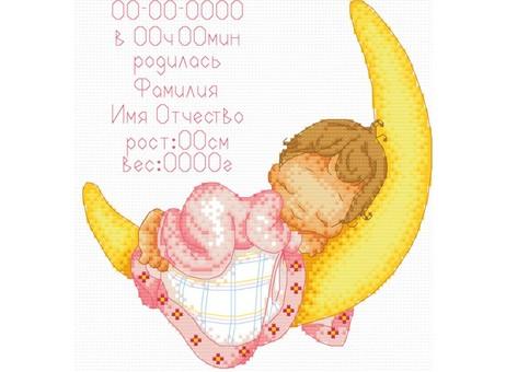 """930-14 Набор для вышивания крестом """"Метрика для малыша"""" (18х26 см)"""