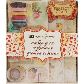 """951-SB Набор для создания альбома """"Цветочный"""""""