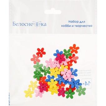 891-DB Пуговицы декоративные Цветы 40 шт. 1.5 см. цветные